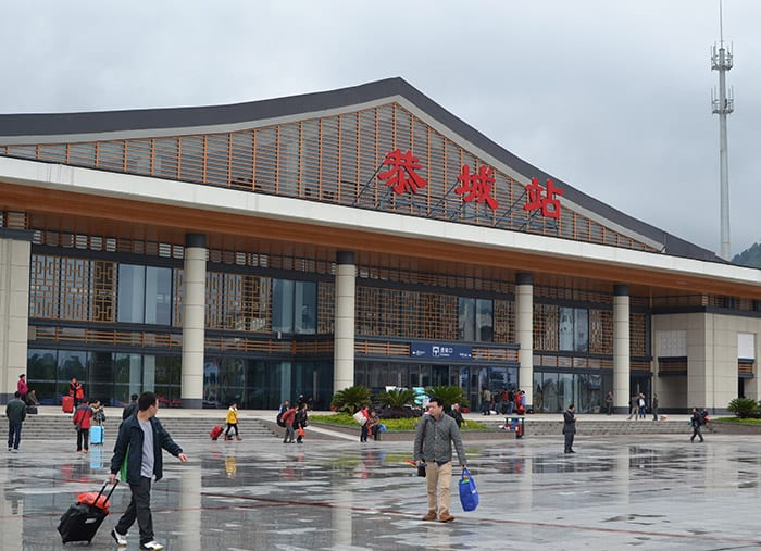 HGKL china train station