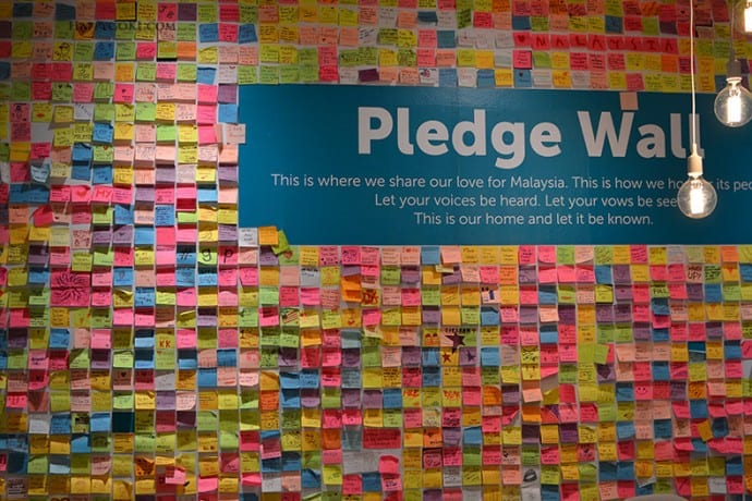 petronas gallery pledge wall