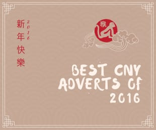 Best CNY adverts of 2016