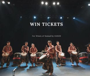Wind of Nomads: A Percussion Show Opening Soon